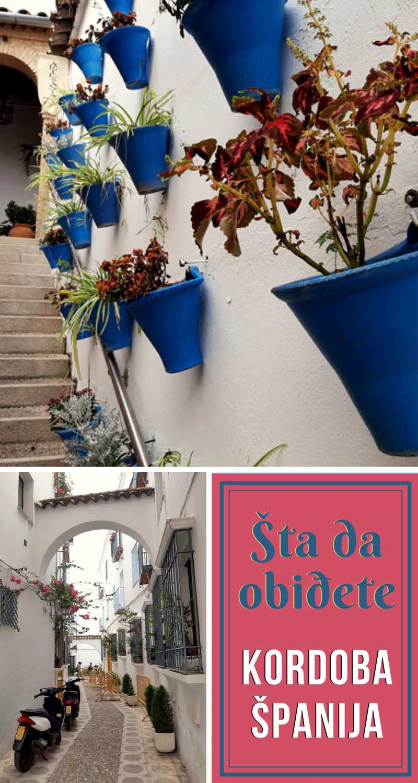Kordoba-Spanija-pin-Glimpses-of-the-World