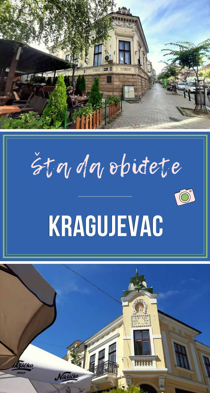 Kragujevac-sta-videti-Glimpses-of-the-World